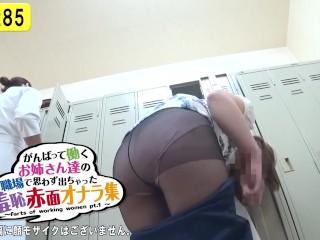 Japanese worker fart