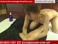 escort sultrye massage for foreigners in hiroshima